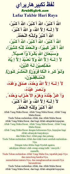 Lafaz takbir Hari Raya beserta makna Eid, Anonymous, Quran, Islamic, Reflection, Religion, Public, Community, Math