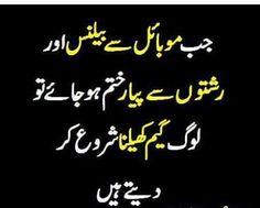 Beautiful Quotes Part 3 - Zubair Khan Afridi Diary【 Best Quotes In Urdu, Short Funny Quotes, Funny Quotes In Urdu, Ali Quotes, Jokes Quotes, Wisdom Quotes, Qoutes, Quotes Images, Sarcastic Quotes