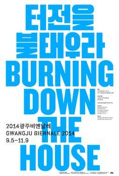 Sulki & Min, Gwangju Biennale 2014, poster