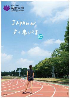 JAPANがよく歩いてる