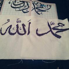 İşlediğim Allah ve Muhammed lafzı..
