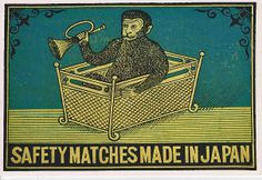 1920 #Japanese #matchbox label To design & order your logo branded #matches GoTo GetMatches.com