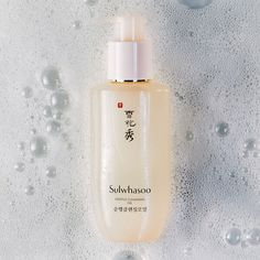 Shop Sulwhasoo's Gentle Cleansing Oil at Sephora. This decadently silky formula removes impurities, including waterproof makeup, while keeping skin balanced. Best Cleansing Oil, Oil Makeup Remover, Oily Skin Care, Waterproof Makeup, Beauty Awards, Sephora, Moisturizer, Fragrance, Beauty Stuff