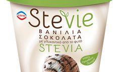 stevia pagwta - Αναζήτηση Google