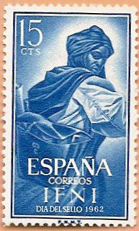 Sello Ifni de 15 céntimos, Día del Sello, 1962 - Portal Fuenterrebollo Portal, Vintage Stamps, Spanish Colonial, Penny Black, Ms Gs, Country, World, Illustration, Pencil