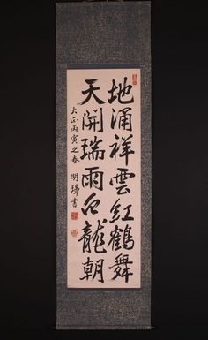 Calligraphy#4 書道에 관한 인기 이미지 500+개 - 2020 | 서체, 붓글씨 ...