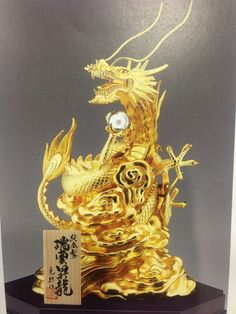 Dragon King, Dragon Art, High Middle Ages, Legendary Creature, Four Legged, Art Gallery, Lion Sculpture, Statue, Image