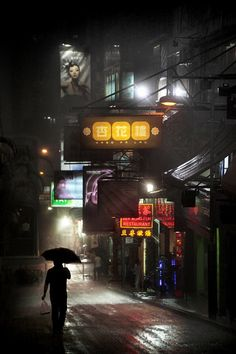 Not as crowd as usual in Hong Kong under a rainy day, by a French Photographer.
