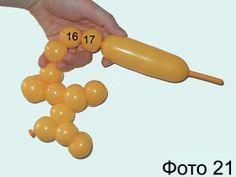 Как сделать фигурки животных из воздушных шариков используя 260 модельные шарики.