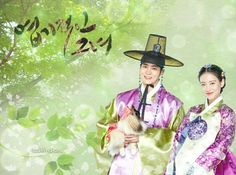 Oh Yeon Seo, My Sassy Girl, Culture Clothing, Joo Won, Korean Wave, Paros, Traditional Outfits, Kdrama, Beautiful