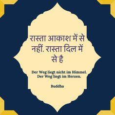 Buddha Zitat in Hindi Sanskrit Tattoo, Hindi Tattoo, Buddha Tattoos, Mantra, Karma, Tattoos With Meaning, Arm Tattoo, Tattoo Inspiration, Tattoo Quotes