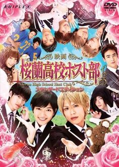 Ouran High School Host Club (Japanese series based on the manga).