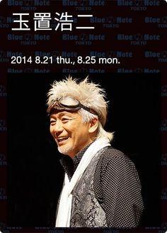 Koji Tamaki Rock Legends, A Good Man, Einstein, Tokyo, Singer, Japanese, Movie Posters, Japanese Language, Tokyo Japan