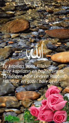 Ramadan Mubarak, Jumma Mubarak, Islam Muslim, Allah Islam, Muhammed Sav, Allah Names, Beautiful Names Of Allah, Flowers Gif, Quran Quotes Love