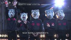 テレビアニメ「いぬやしき」MAN WITH A MISSIONコメントムービーのワンシーン。 - MAN WITH A MISSION、「いぬやしき」OPテーマのパフォーマンス映像公開 の画像ギャラリー 7枚目(全8枚) - 音楽ナタリー