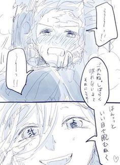 煮あなご(@tamooo53)さん / Twitter Yaoi Hard, Slayer Anime, Gender Bender, Boku No Hero Academia, Kawaii, Meme, Twitter, Lgbt Love, Pictures