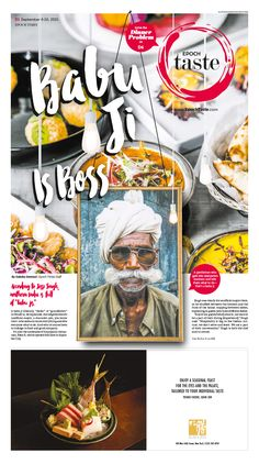 Mayor of the Block: Babu Ji|Epoch Taste #Indian #Cuisine #newspaper…