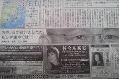 駒沢大学学長石井清純。激しく勘違いw