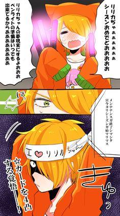 Compass, Cartoon, Manga, Anime, Fictional Characters, Frames, Manga Anime, Manga Comics, Cartoon Movies