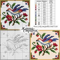 VK is the largest European social network with more than 100 million active users. 123 Cross Stitch, Small Cross Stitch, Cross Stitch Bird, Cross Stitch Animals, Cross Stitch Flowers, Cross Stitch Designs, Cross Stitching, Cross Stitch Embroidery, Cross Stitch Patterns