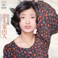 山口百恵, Momoe Yamaguchi