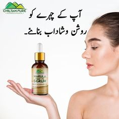 Prevents Stretch Marks Fights Effects of Hormonal Changes Treats Brittle Nails Suits all Skin types Fights Signs of Aging Gives you Smooth Skin #ChiltanPure #organic #glowingskin #skincare #marulaoil Prevent Stretch Marks, Best Serum, Brittle Nails, Hormonal Changes, Chapped Lips, Smooth Skin, Glowing Skin, Skin Care, Treats
