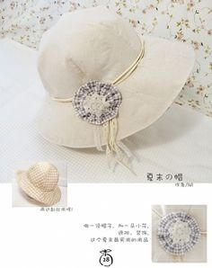 Hats made of cloth. pattern included.