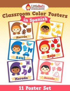 Spanish Classroom Color Posters - 11 Poster Set Classroom Decor $