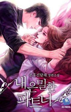 Amelia and Lev Anime Love Story, Anime Love Couple, Manga Couple, Anime Couples Manga, Cute Anime Couples, Anime Guys, Manga Anime, Anime Cosplay, Tutorial Paint