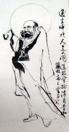 [54] THE ZEN TEACHING OF BODHIDHARMA translated by RED PINE (Dharma_Talks)