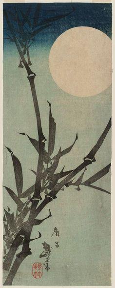 Bamboo and Full Moon / Katsushika Taito II  竹に月 二代目葛飾戴斗 1830~1844年頃