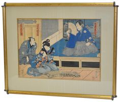 """19th Century Japanese color woodblock print. Wonderful woodblock print - signed lower right (illegible). Housed in a vintage gilt frame with silk matting. Very good condition.  Dimensions 19"""" x 14"""". Frame dimensions 27"""" x 22""""."""