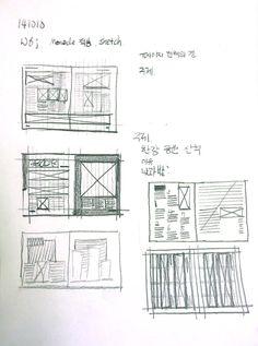e214_w6_박윤형 스케치