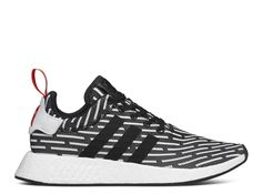 Cheap Adidas Originals NMD XR1 Glitch Sneakers in Black and White and