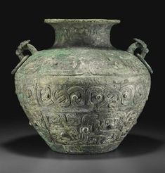 A BRONZE RITUAL WINE VESSEL, LEI - EARLY SPRING AND AUTUMN PERIOD, 8TH CENTURY BC.