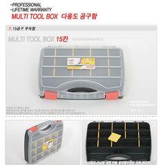 Multi Tool Box New Organizer Storage Box 15 Compartments Section Removable Walls #DDA