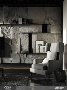 using materials groove as shelving