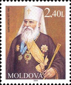 Gurie Grosu The Metropolitan of Bessarabia Anglo Saxon History, Stamp Collecting, Mail Art, Fashion History, Postage Stamps, Religion, World, Countries, Postcards