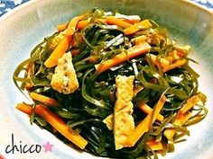 Seaweed Salad, Japanese Food, Japchae, Food And Drink, Yummy Food, Asian, Dishes, Chicken, Meat