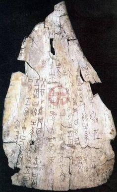 """中華5000年書法精粹,都在這裡了! 今天為大家整一篇""""猛料"""":從甲骨文開始至現代,彙編中國五千年以來最具影響力的書家和名作。請挨個翻一遍吧,一來大概知道中國書法主流人物和作品,二來您知道他們的書風面貌,三來找到您喜歡的方向,為您的書法學..., 書法精粹"""