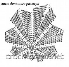shema_bolshogo_lista.jpg 555×537 pixeles