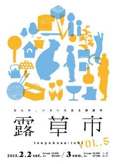 http://img01.hamazo.tv/usr/t/s/u/tsuyukusa/app-037089000s1359284265.jpg