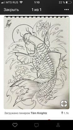 Shop wall ideas too Japanese Koi Fish Tattoo, Koi Fish Drawing, Japanese Tattoo Designs, Fish Drawings, Pez Koi Tattoo, Koi Dragon Tattoo, Carp Tattoo, Koy Fish Tattoo, Koi Tattoo Sleeve