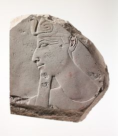Relief of Thutmose III. New Kingdom, 18th Dynasty, reign of Thutmose III, ca. 1458-1425 B.C.