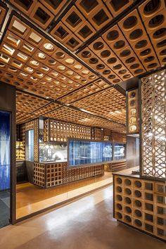 Disfrutar Restaurant in Barcelona, designed by El Equipo Creativo. It features various forms of ceramic throughout the design.