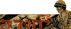 Vote for the Likud | Abu Yehuda http://abuyehuda.com/2015/03/vote-for-the-likud/