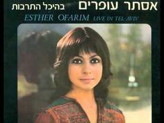 Esther Ofarim Live In Tel Aviv \ אסתר עופרים בהיכל התרבות