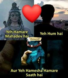 Cute Romantic Quotes, Pretty Quotes, Crazy Funny Memes, Wtf Funny, Ji Song, Quotes In Hindi Attitude, Lord Shiva Sketch, Positive Quotes Wallpaper, Hindu Quotes