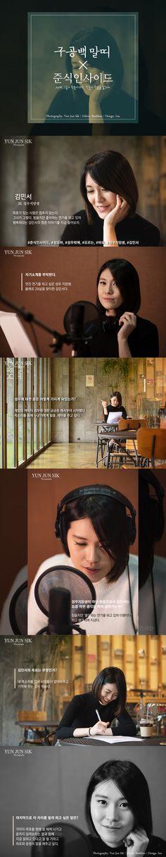 [준식인사이드 Vol.7] 성우밖에 모르는 바보 김민서 design by Ina  http://post.naver.com/viewer/postView.nhn?volumeNo=6165007&memberNo=9913675
