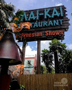 The Mai-Kai — America's tiki bar temple — Fort Lauderdale, Florida Vintage Florida, Old Florida, Florida Vacation, Florida Travel, South Florida, Vacation Spots, Oakland Park Florida, Vacation Destinations, Vacation Ideas